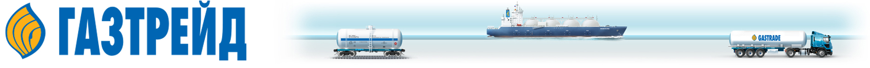 gastradebg.com logo